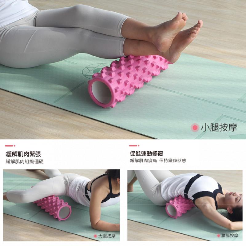 新升級月牙瑜珈棒