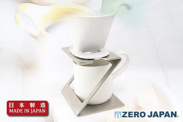 ZeroJapan高級不鏽鋼咖啡滴漏架|日本製造