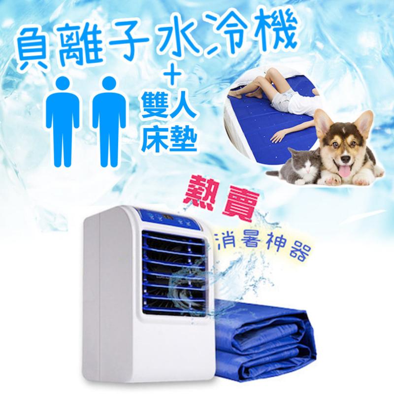 LONMON - 負離子水冷機 (單人床墊 /雙人床墊 LM-SL406)