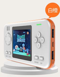 WANLE D-12 復古懷舊彩屏遊戲機+8000mah行動電源 [3色]