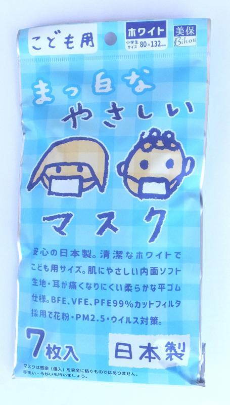 Bihou 美保兒童口罩 [7枚/包]