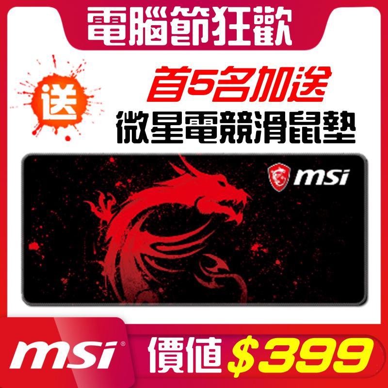 "MSI GL66 Pulse 11UEK 15.6""脈動力量電競筆電 (i7-11800H / RTX3060 / 144Hz)"