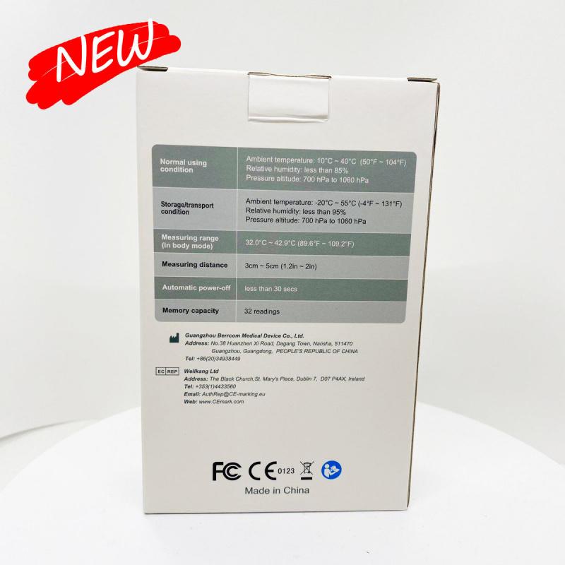 Berrcom 非接觸式電子紅外線溫度計 (額探式) (全新包裝) 送EXIT 7酒精搓手液1支