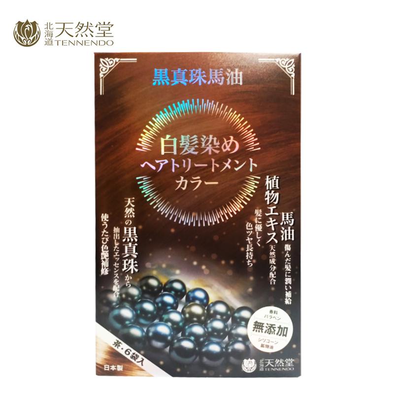 北海道 天然堂 黑珍珠馬油染髮潤髮液 [2色]