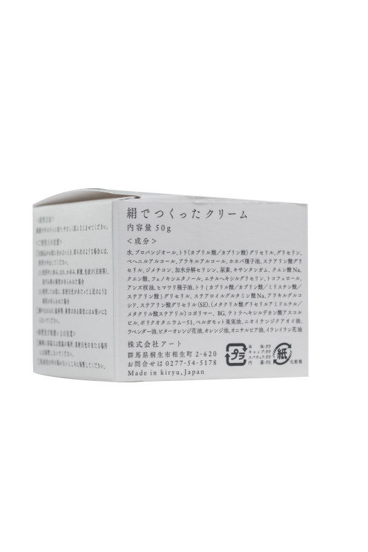 Kinu Silk Cream 日本多合一真絲面霜 (50g)