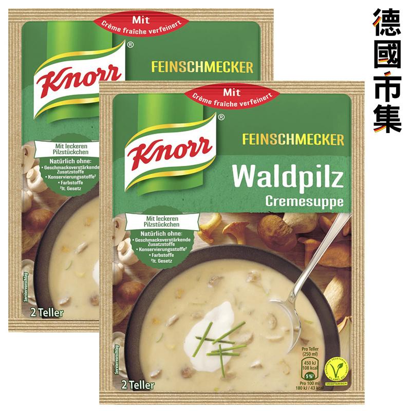 德國 家樂牌 蘑菇雜菌洋蔥忌廉 即飲濃湯 (2人份) 48g (2件裝)【市集世界 - 德國市集】