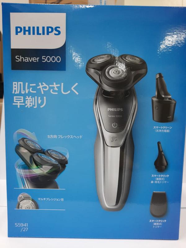 Philips Shaver S5941 乾濕兩用電動鬚刨