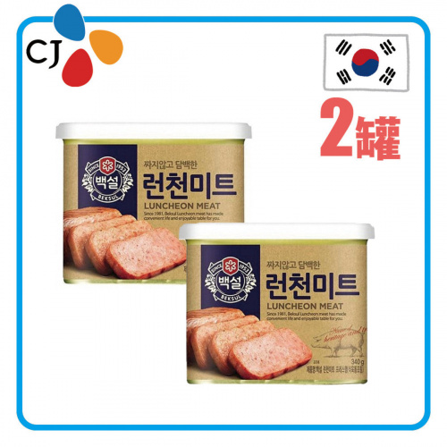 CJ - [兩罐] 韓國午餐肉340g