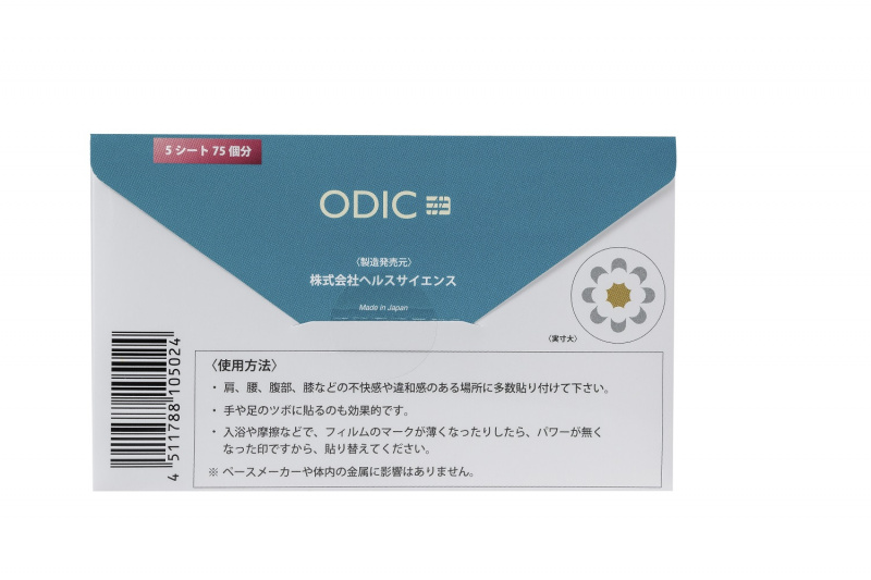 ODIC Magical Power Film 日本磁力穴位貼紙 (5張/包)