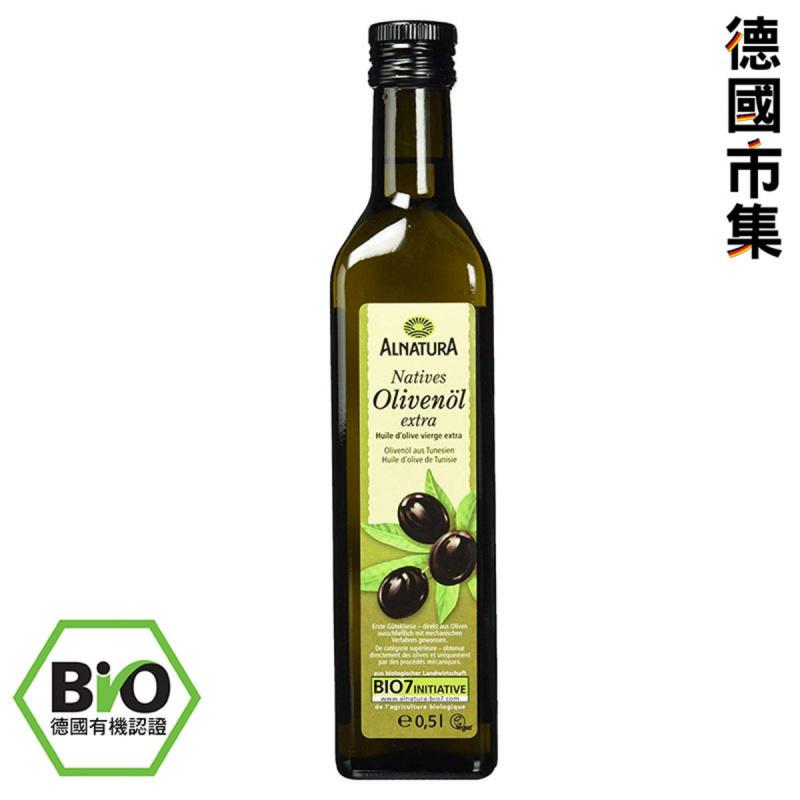 德國Alnatura 有機特級初榨橄欖油 500ml 【市集世界 - 德國市集】