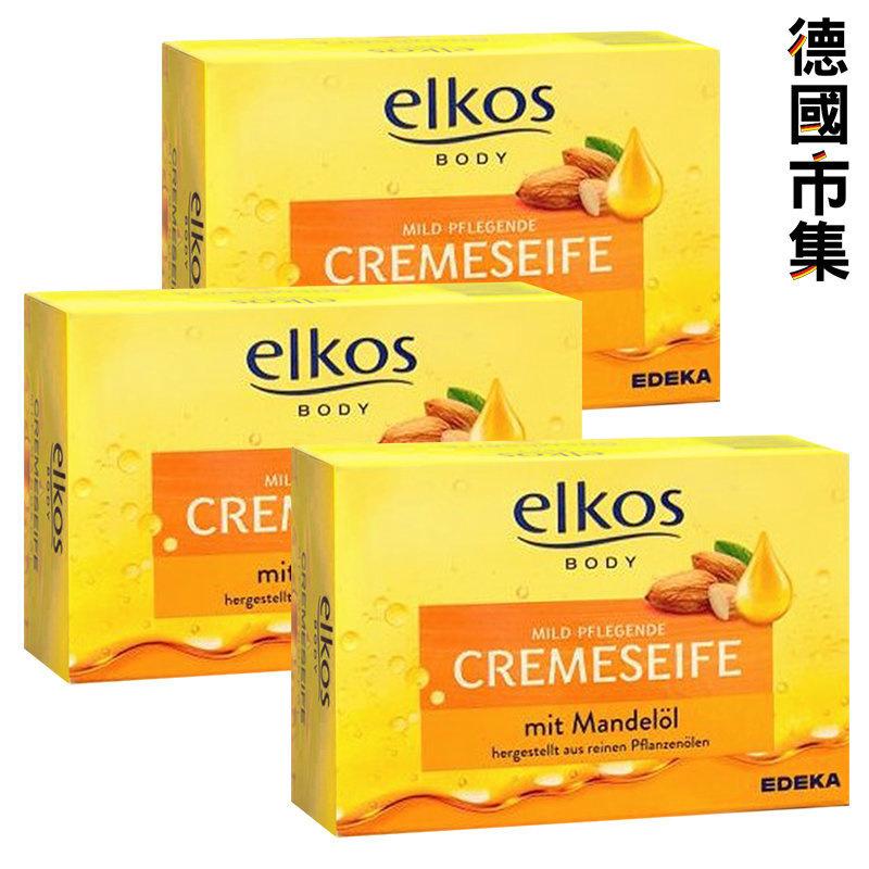 德國elkos 全素材 杏仁油滋潤肥皂番梘 150g (3件裝)【市集世界 - 德國市集】