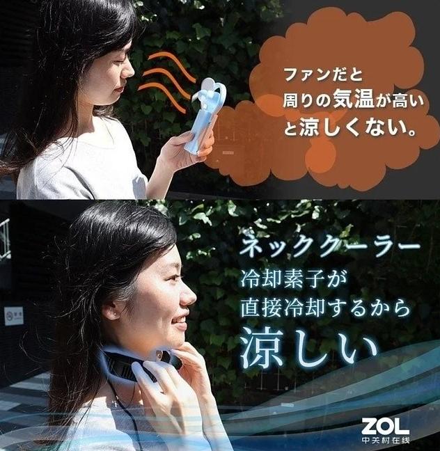 日本THANKO 掛頸冷氣機│2秒極速降溫15度│可折疊│瞬間送爽 (15個月保養)