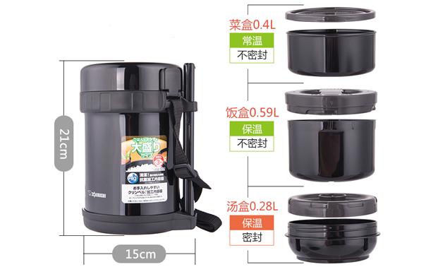 Zojirushi 象印 SL-GH18-BA 可裝3碗飯*不鏽鋼真空保溫便當盒 🇯🇵日本直送💥