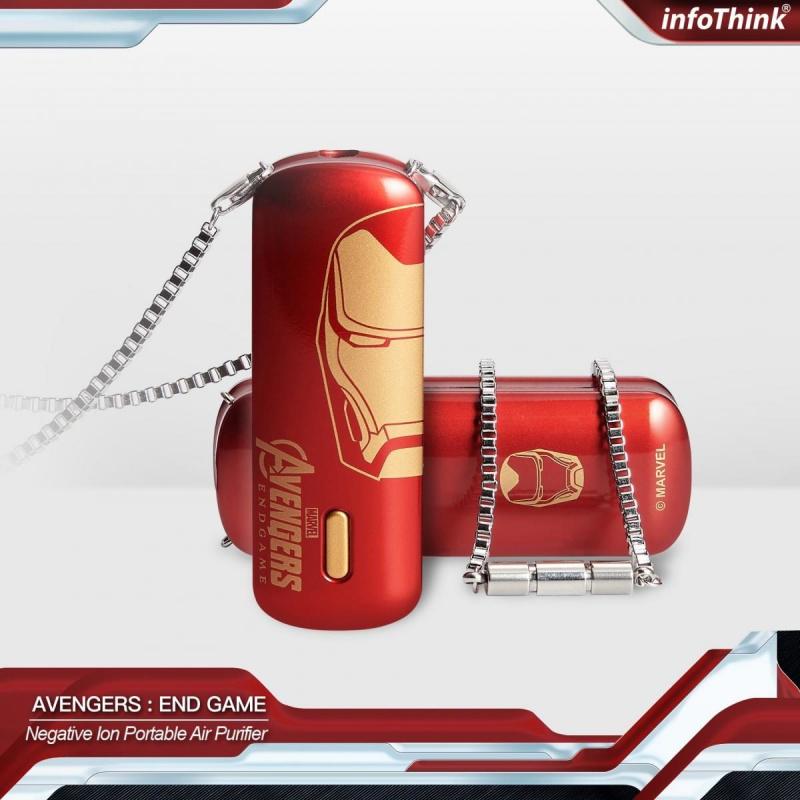 InfoThink - Disney系列 : 隨身負離子空氣淨化機 (Disney & MARVEL官方正式授權)