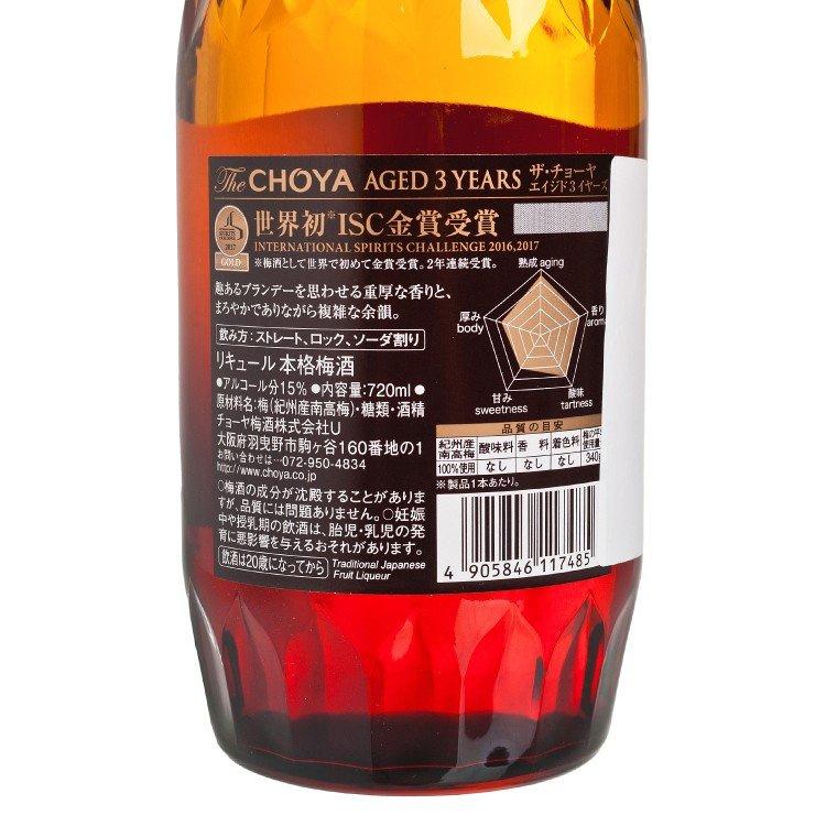 Choya 三年熟成本格梅酒 720ml