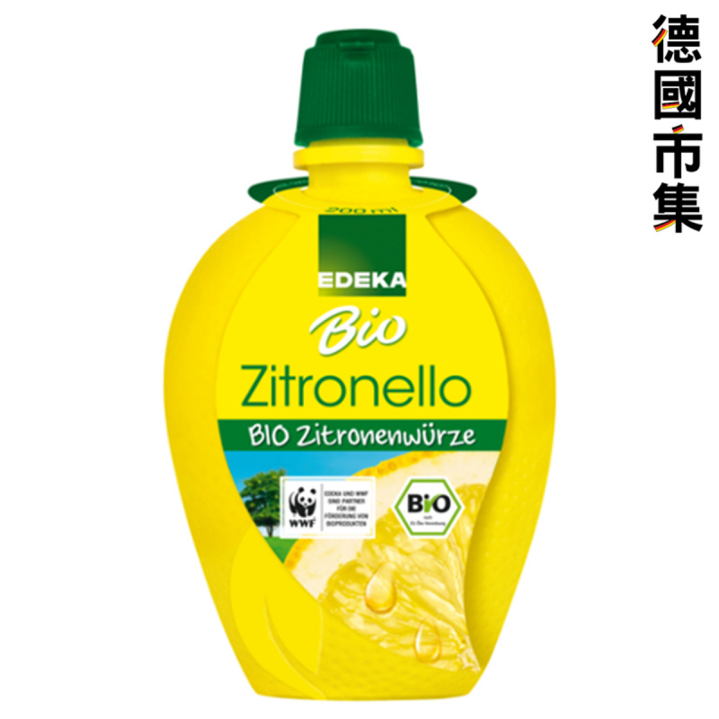 德國EDEKA 有機調味 鮮檸檬汁 200ml【市集世界 - 德國市集】