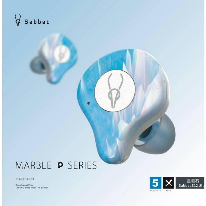 魔宴 Sabbat E12 Ultra 真無線藍牙耳機 [常色/雲石色]