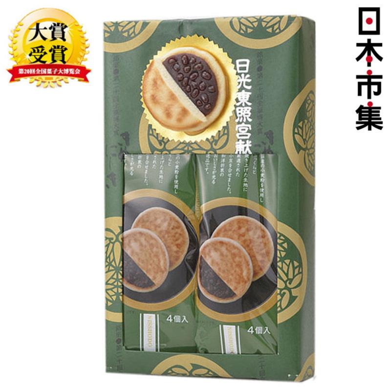 日本【日昇堂】日光東照宮献上菓子 (8件 禮盒裝)【市集世界 - 日本市集】