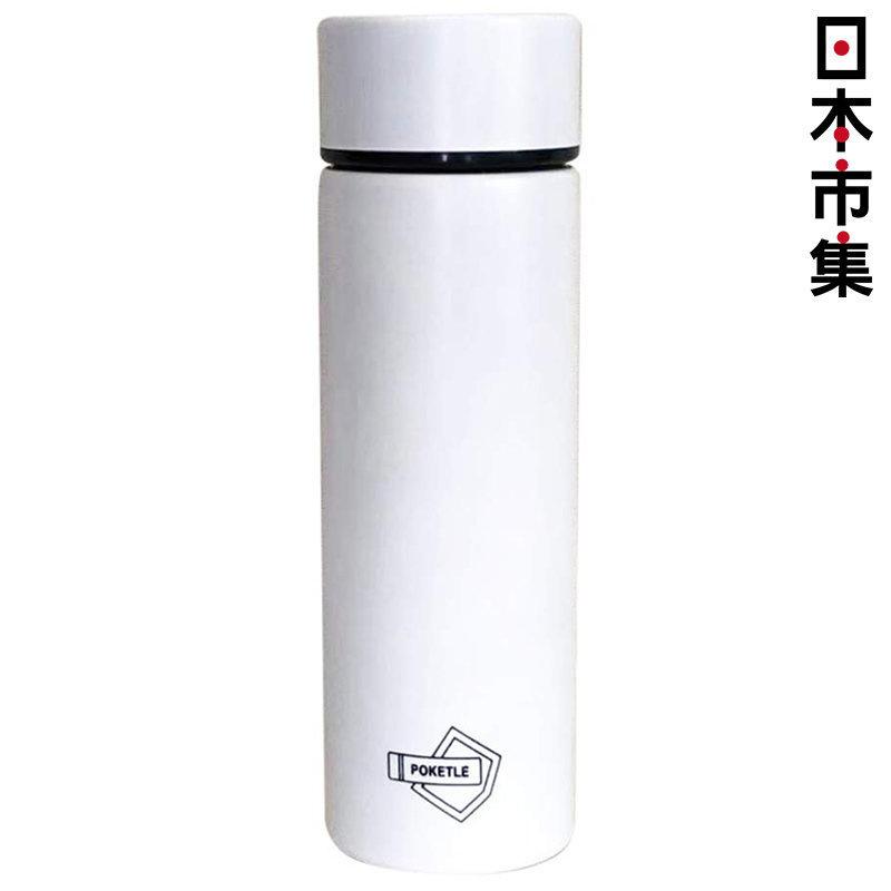 日版【Poketle】冷熱兩用 白色 迷你真空保溫瓶 120ml【市集世界 - 日本市集】