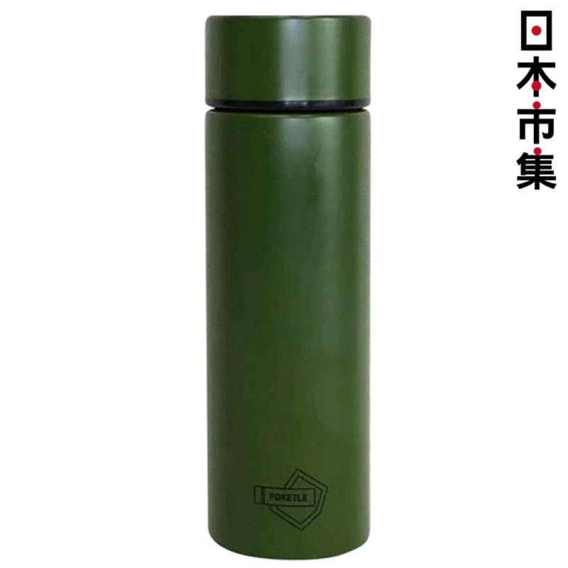 日版【Poketle】冷熱兩用 軍綠色 迷你真空保溫瓶 120ml【市集世界 - 日本市集】