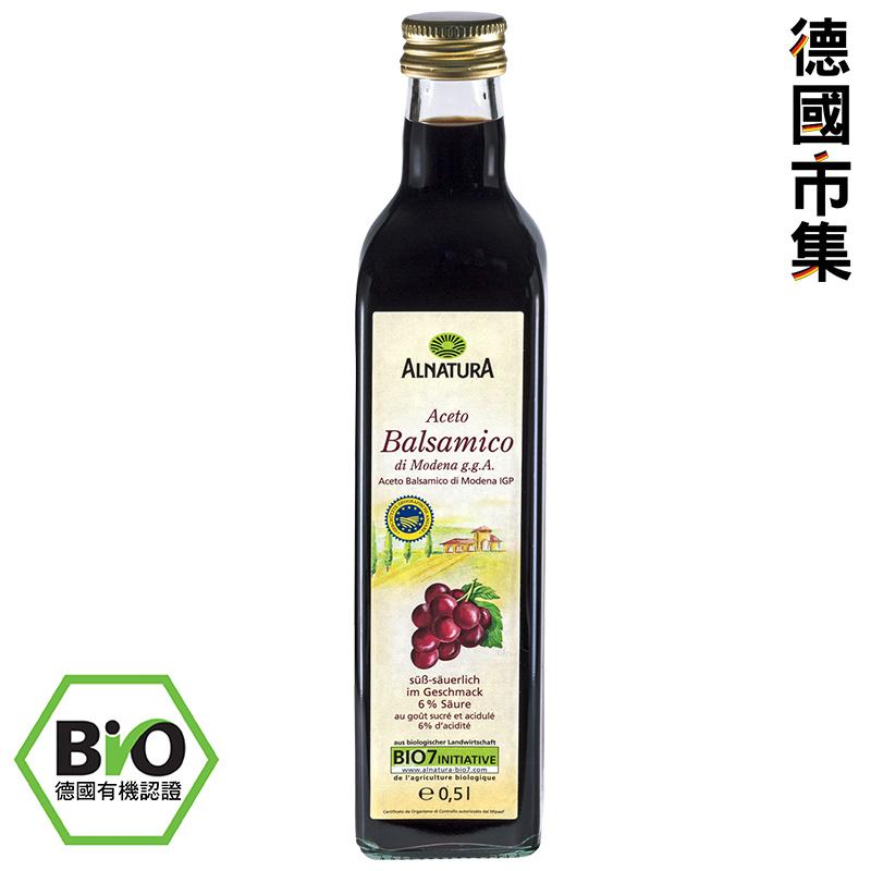 德國Alnatura 有機紅酒醋 500ml【市集世界 - 德國市集】