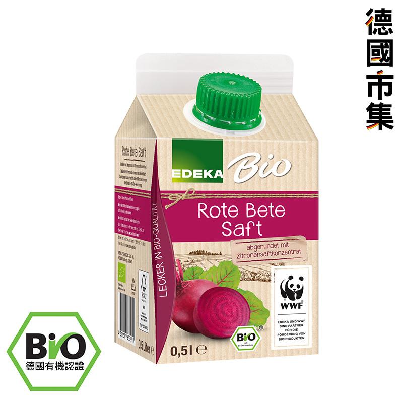 德國Edeka 有機紅菜頭汁 500ml【市集世界 - 德國市集】