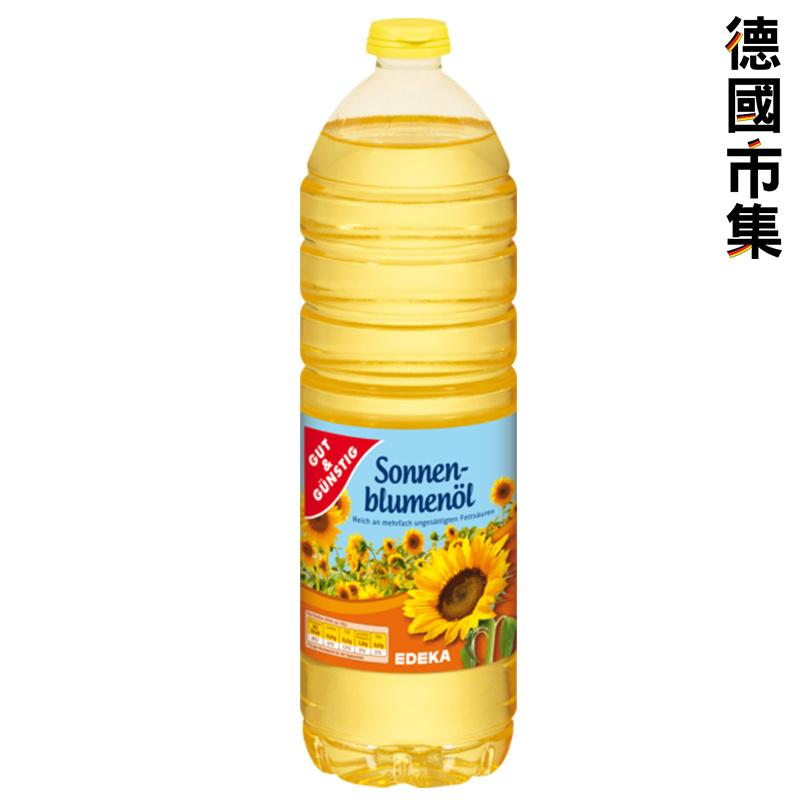 德國G&G 葵花籽油 1L【市集世界 - 德國市集】