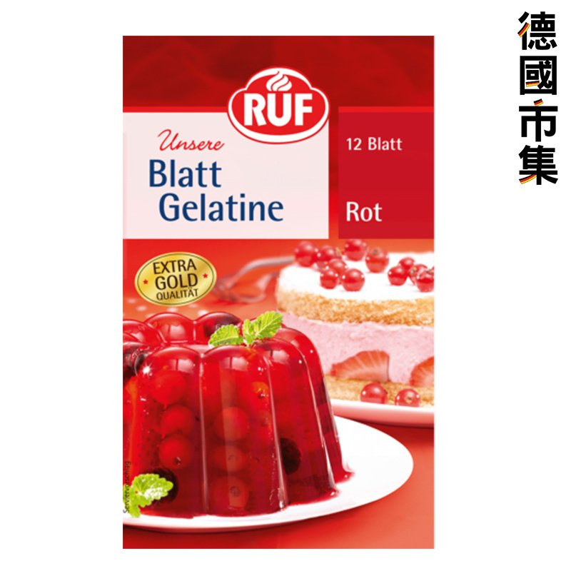 德國RUF 《紅色》魚膠片 12片 20g【市集世界 - 德國市集】