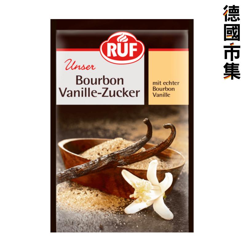 德國RUF 有機 Bourbon Vanille 雲呢拿 糖粒 24g【市集世界 - 德國市集】