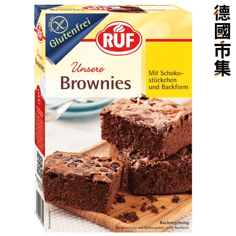 德國RUF 無麩質【Brownies 布朗尼朱古力蛋糕 】預伴粉 420g【市集世界 - 德國市集】