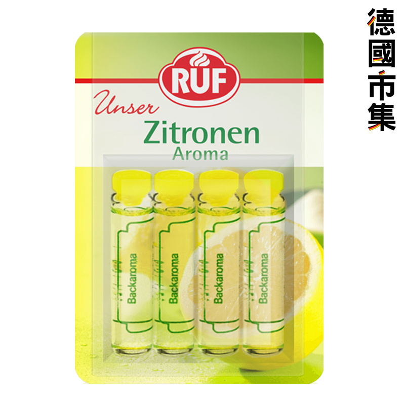 德國RUF【檸檬 香油】甜品調味料 4支 8g【市集世界 - 德國市集】
