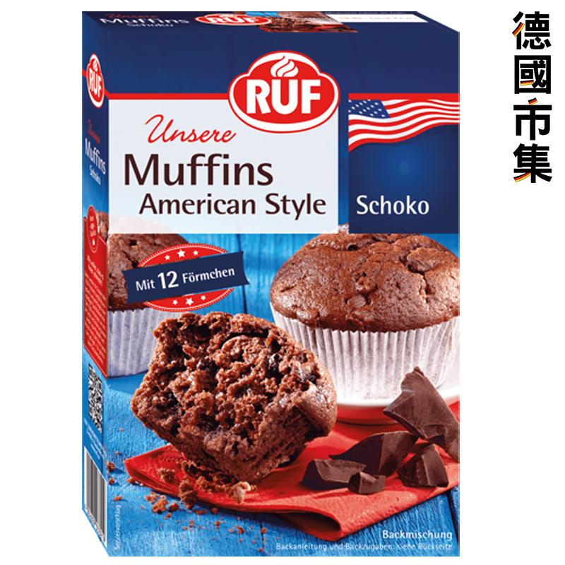 德國RUF【美式經典鬆餅 Muffin】預伴粉 410g【市集世界 - 德國市集】
