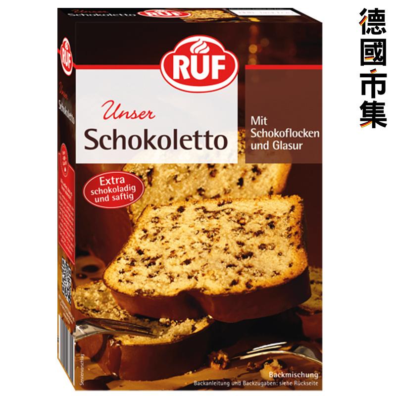 德國RUF【碎朱古力蛋糕】預伴粉 500g【市集世界 - 德國市集】