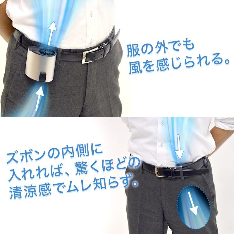 日本🇯🇵Thanko 真無線漩渦式便攜風扇 Cooling Air Man