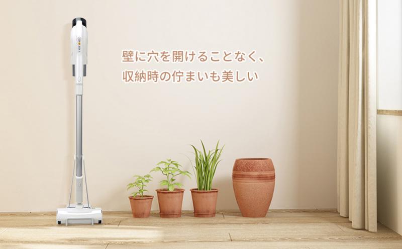 日本直立式吸塵機垂直支架 (適合V6 V7 V8 V10 V11)