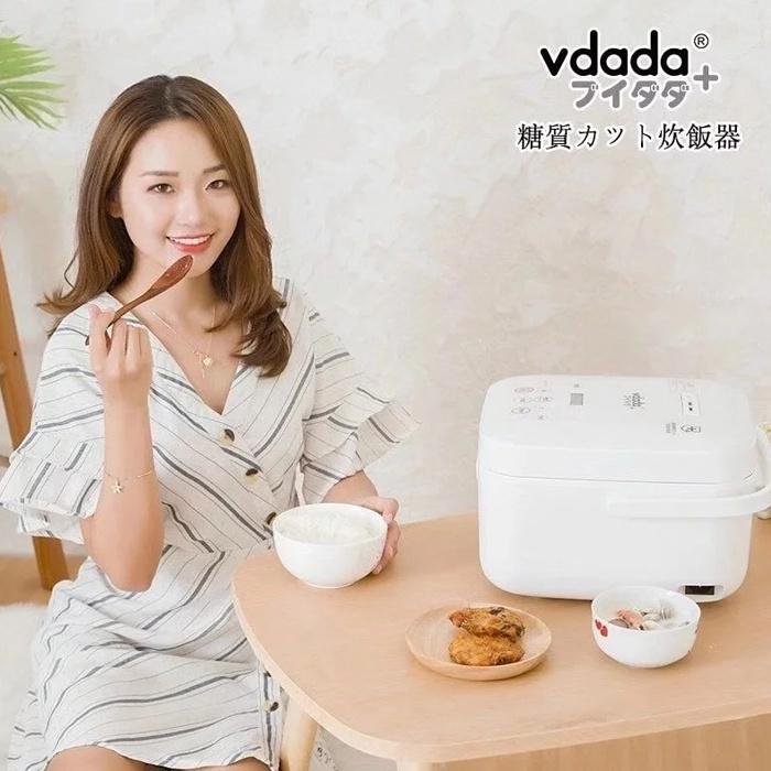 Vdada日本雙內膽智能脫醣電飯煲 MVW-0805 – 蒸煮電飯煲 燜煮 電燉煮鍋 健康減糖