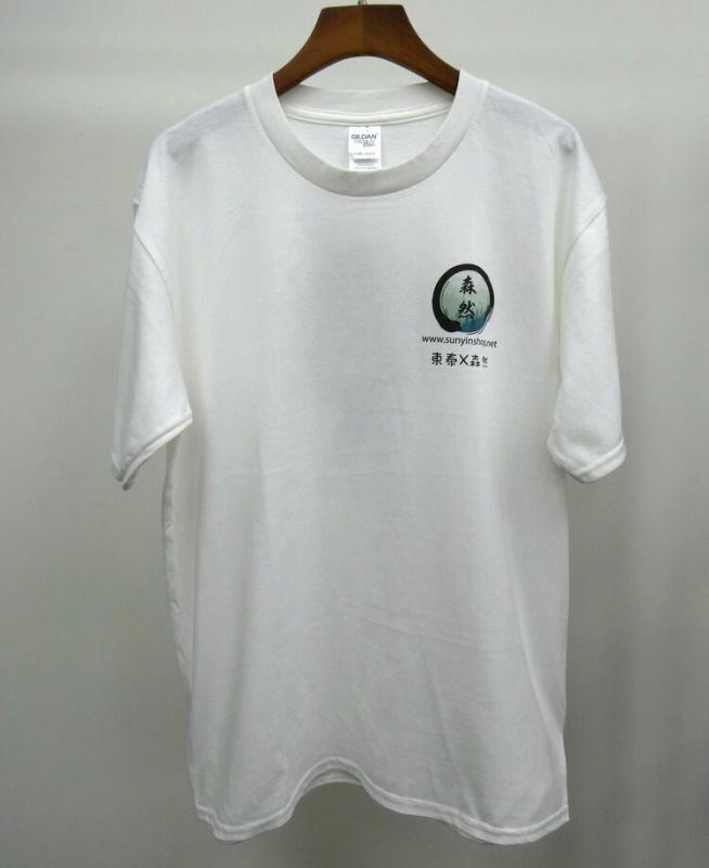 東泰 X 森然 限定短袖T恤