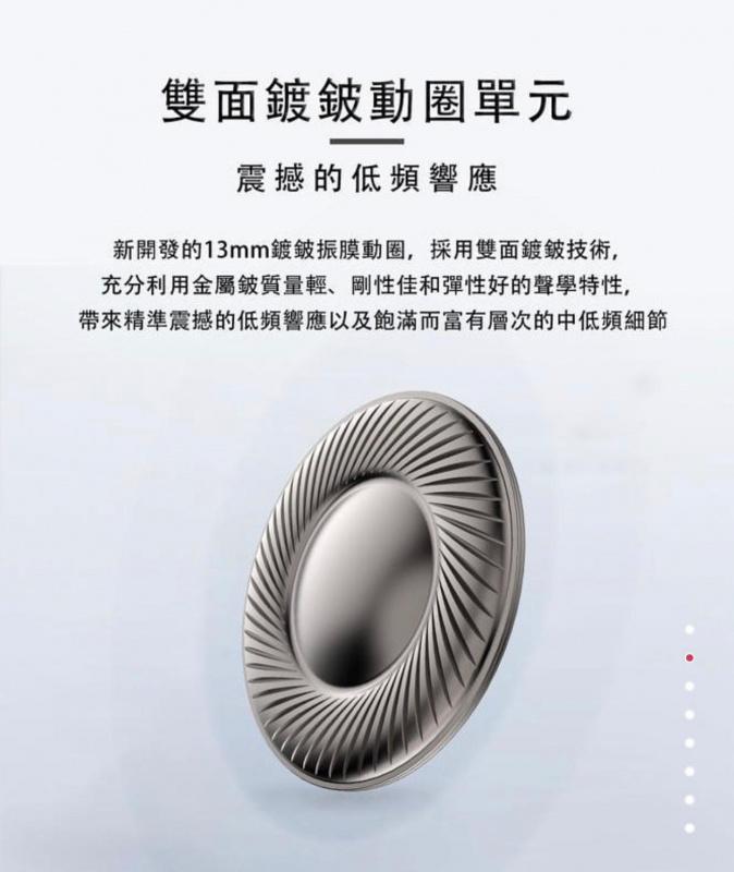 DUNU 達音科 DK-3001 PRO 五單元 鐵圈 HiRes 4.4mm 2.5mm平衡 MMCX可換線 入耳式 Headphone耳機 InEar