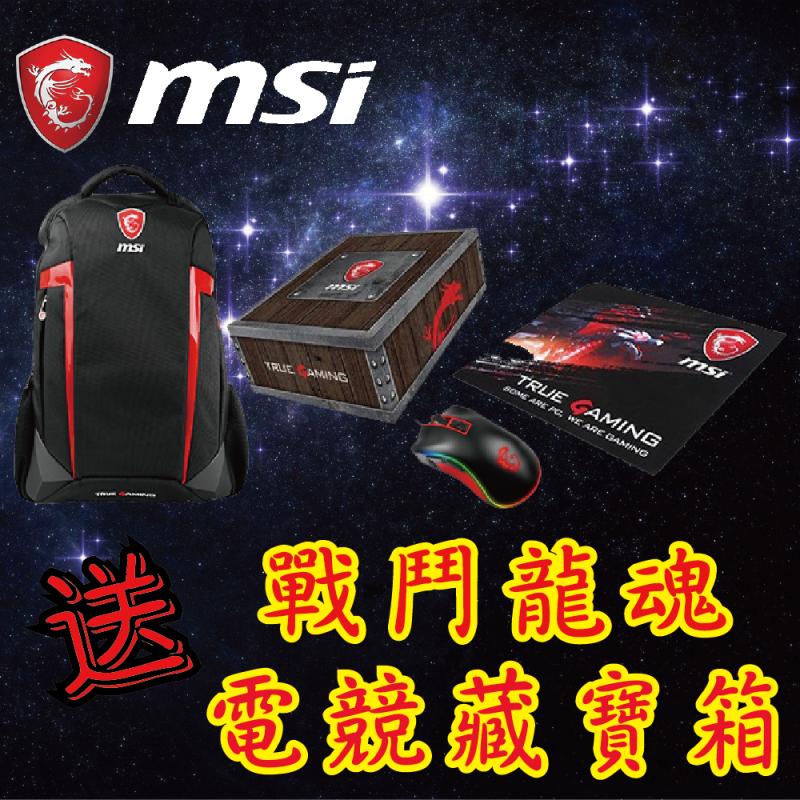 "MSI 15.6"" GL65 黑豹系列電競筆電 (10SDR GTX1660TI)"