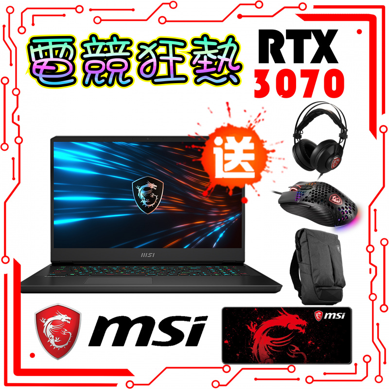 """[預訂] MSI GP66 Leopard 11UG 15.6""""頂級飆速電競筆電 11th ( i7-11800H / RTX3070 / QHD )"""