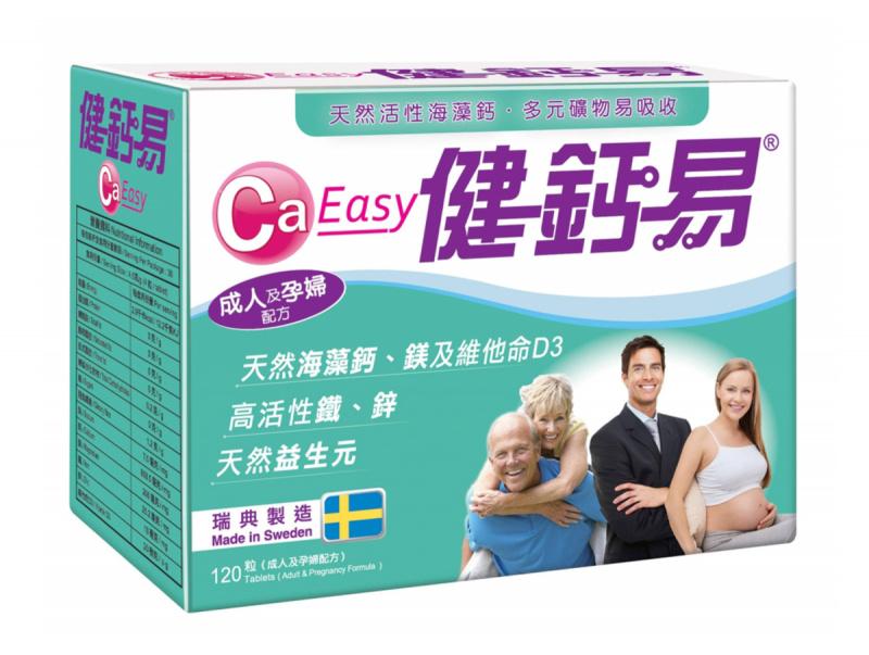 日本命力 健鈣易成人及孕婦配方