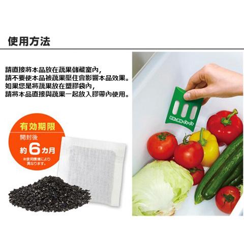 Aimedia - 野菜&果物イキイキ 蔬菜水果鮮度保持劑(雪櫃使用)