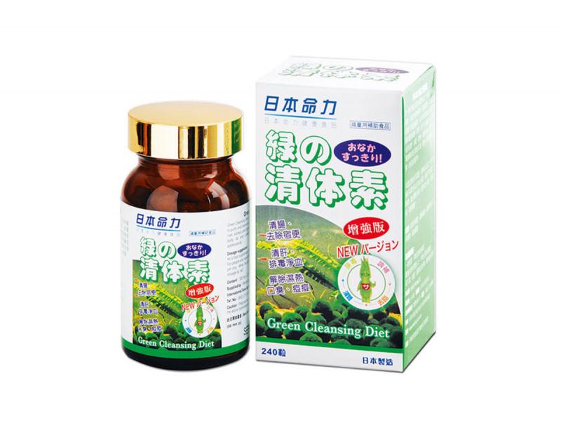 日本命力 綠清體素
