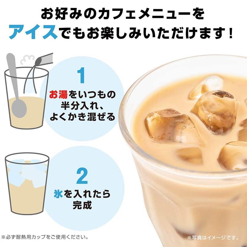 日版AGF Blendy Café Latory【無糖牛奶咖啡拿鐵 Latte】(1盒8條) 【市集世界 - 日本市集】