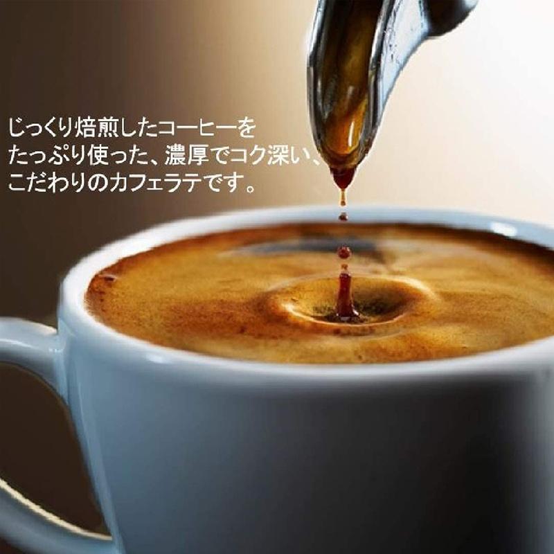 日版AGF Blendy Café Latory【無糖牛奶咖啡拿鐵 Latte】(1盒8條) (2件裝)【市集世界 - 日本市集】