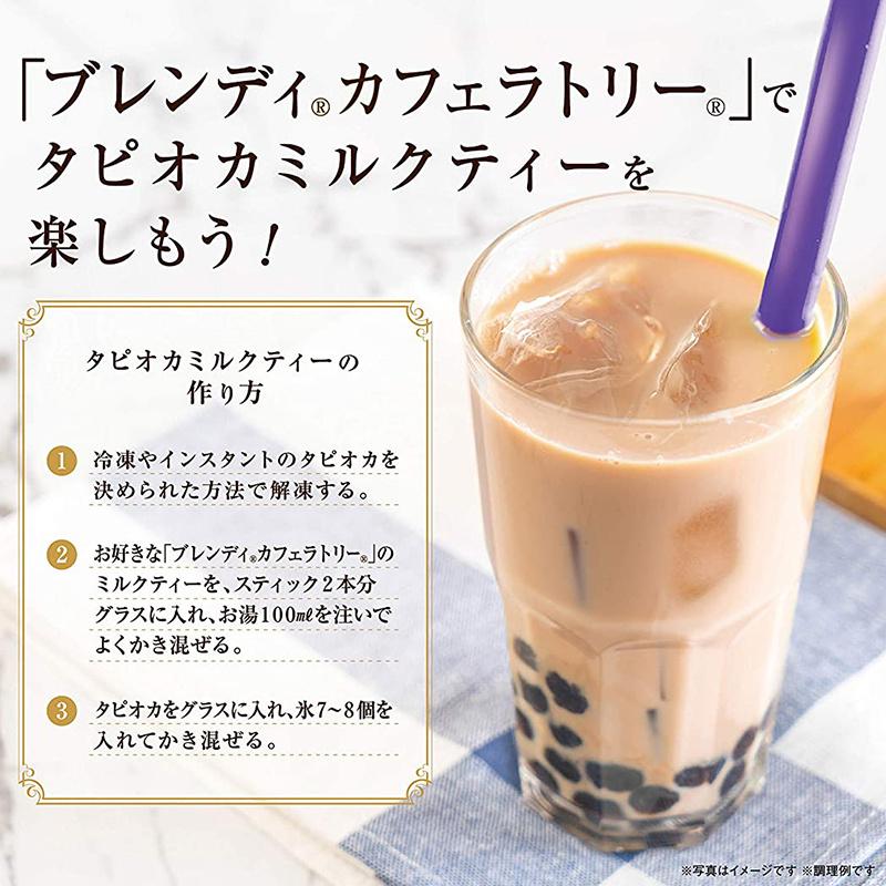 日版AGF Blendy Café Latory【芳醇草莓士多啤梨奶茶】(1盒6條) (2件裝)【市集世界 - 日本市集】