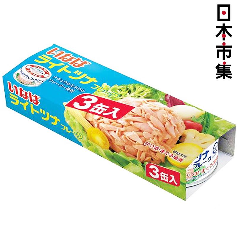 日版 Inaba 油漬金槍魚片 70g x 3罐【市集世界 - 日本市集】