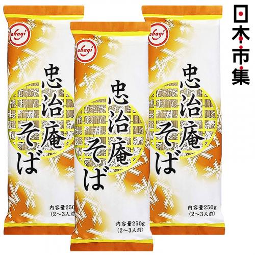 日本 赤城食品 忠治庵 蕎麥麵條 250g (3件裝)【市集世界 - 日本市集】