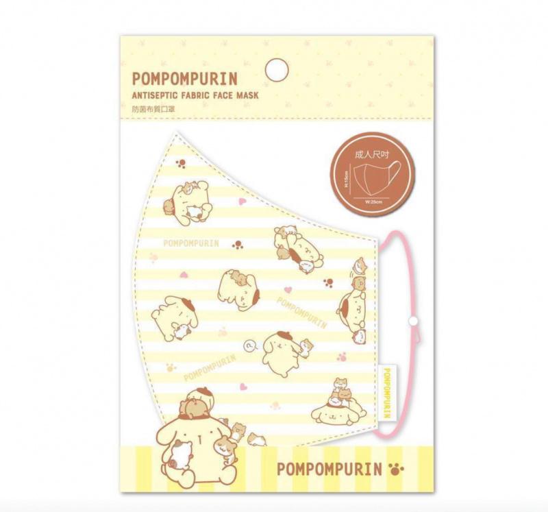 行貨正版SANRIO - 三層親子抗菌環保口罩 (成人-布甸狗)