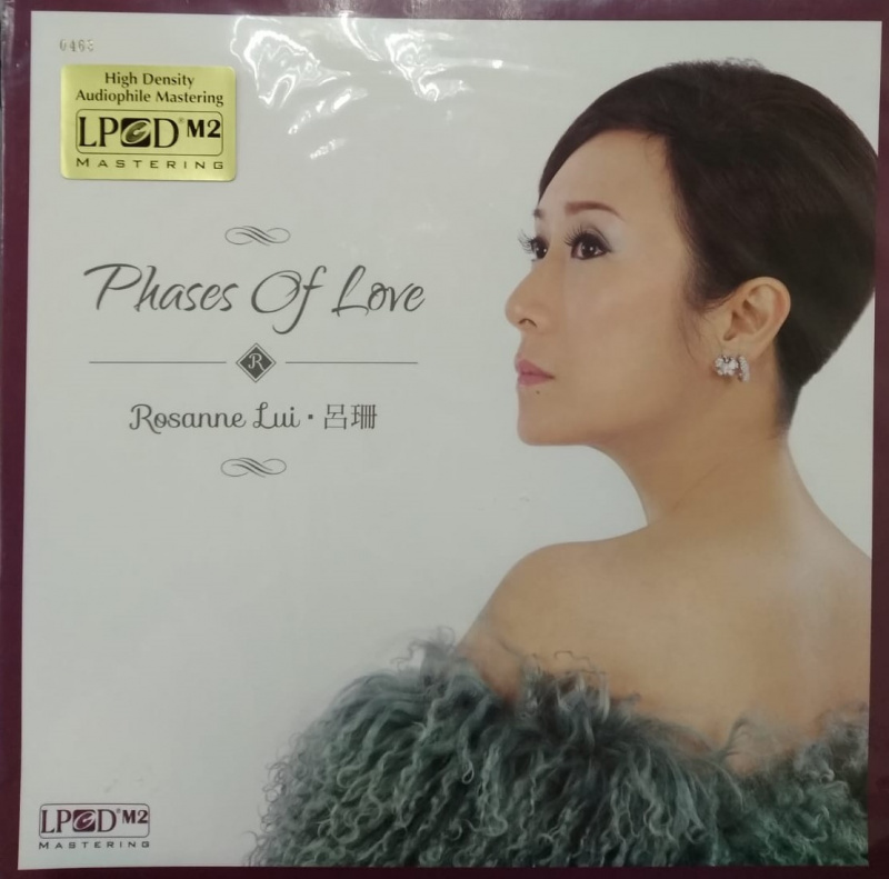 呂珊Phases of Love Lp(WMLP-921)